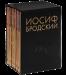 Книга Собрание сочинений (комплект из 6 книг)