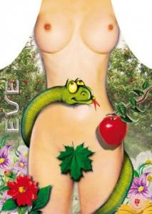 Подарок Фартук женский 'Ева'