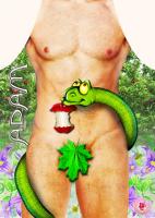 Подарок Фартук мужской 'Адам'