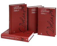 Книга Комплект. Полное собрание сочинений в 4-х томах