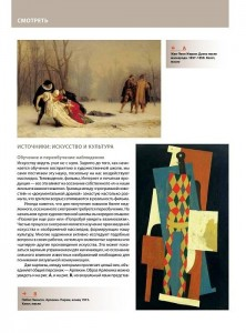 фото страниц Основы дизайна #6