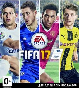 скриншот  Ключ для FIFA 17 PC (ФИФА 17 ПК ключ) #2