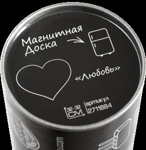 фото Магнитная доска для мела Love в подарочном тубусе #2