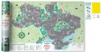 Подарок Скретч-карта Travel Map 'Моя рідна Україна'