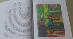 фото страниц Пеппи Длинныйчулок поселяется в вилле 'Курица' #5
