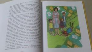 фото страниц Пеппи Длинныйчулок поселяется в вилле 'Курица' #3