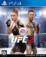 игра UFC 2 PS4
