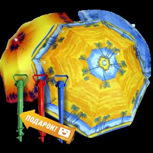 фото Комплект: Зонт пляжный желтый 1.8 м с наклоном, Anti-UV, и Винт крепежный SS-Z-1 #4