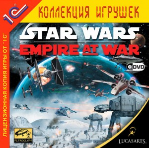 игра Star Wars: Empire at War
