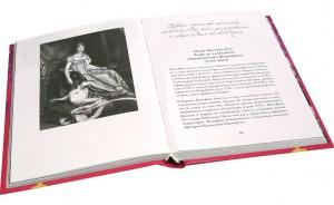 фото страниц Любовные письма великих людей. Книга 2. Женщины #3