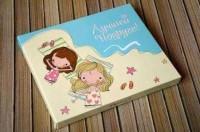 Подарок Шоколадный набор 'Лучшей Подруге' (большой)