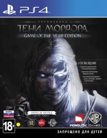 игра Средиземье: Тени Мордора. Game of the Year Edition PS4 - Русская версия