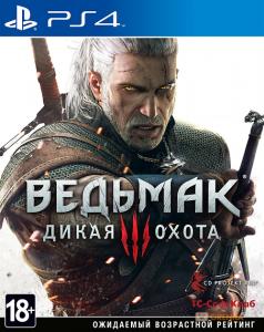 Игра The Witcher 3: Wild Hunt - Ведьмак 3: Дикая Охота - Русская версия