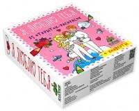 Книга Я люблю тебя. 25 открыток-раскрасок