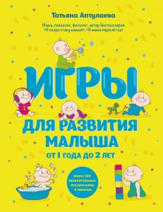 Страница №2161 Книги Ребенку купить в интернет - магазине  Киев и ... a56f3b6f72fbb