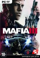 игра Mafia 3