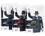 Книга Вторая мировая война. В 3-х книгах. В 6 томах