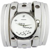 Подарок Наручные часы на эксклюзивном ремешке 'Да какая разница'