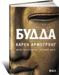 Книга Будда
