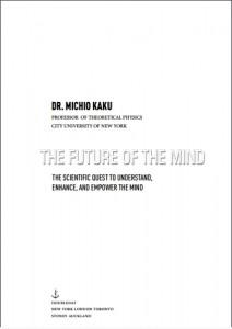 фото страниц Будущее разума #2