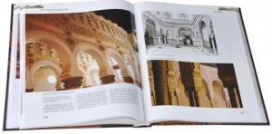 фото страниц История искусств. Зодчество. Живопись. Ваяние. От Древнего Египта до средневековой Европы #4