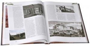 фото страниц История искусств. Зодчество. Живопись. Ваяние. От Древнего Египта до средневековой Европы #6