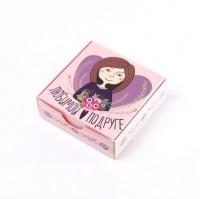 Подарок Шоколадный набор 'Для любимой подруги'