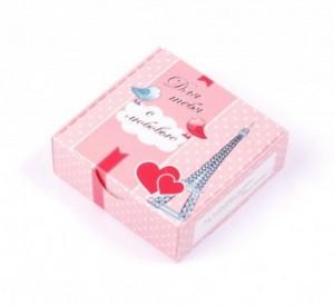 Подарок Шоколадный набор 'Для тебя с любовью'