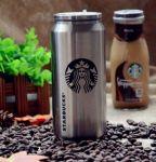 Подарок Банка 'Starbucks' стальная
