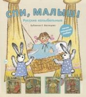 Книга Спи, малыш (комплект из 4 книг)