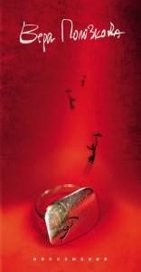 фото страниц Непоэмание. Осточерчение. Фотосинтез (супер-комплект из 3 книг) #5
