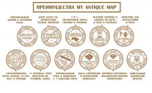 фото Скретч карта мира My Antique Map #2