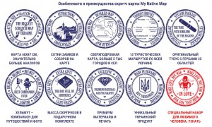 фото Скретч-карта Украины My Native Map #9