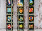 фото Скретч-карта Украины My Native Map #7