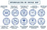 фото Скретч карта мира My Vintage Map #8