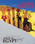 Книга Магия Египта