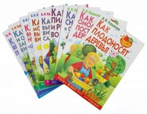 Книга Умный сад и виноградник с Николаем Курдюмовым