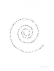 фото страниц Крылья мечты. Медитативная раскраска для взрослых #2