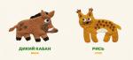 фото страниц Лісові звірі / Forest animals #3