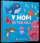 Книга У морі / In the sea