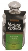 Подарок Чай зелений з додаванням рослинної сировини 'Квітуча лілія' (91644), 100 г