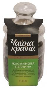 Подарок Чай зелений з додаванням рослинної сировини 'Жасминова перлина' (91521), 100 г