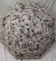 Подарок Зонт-полуавтомат Paolo (бежевый)