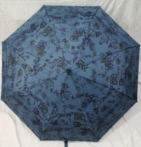 Подарок Зонт-полуавтомат Paolo (синий)