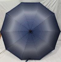 Подарок Зонт-трость 'Paolo' (синий)