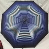 Подарок Зонт-полуавтомат Paolo (синий в полоску)
