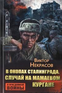 Страница №3490 Книги книги Женщине купить в интернет - магазине ... d52170cda5b