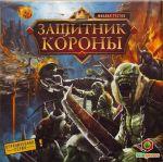 Настольная игра Kilogames 'Защитник короны' (11501)