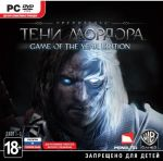 игра Middle-earth: Shadow of Mordor - Game of the Year Edition PC