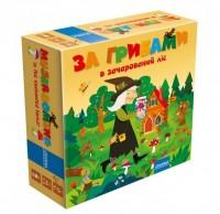 Настольная игра 'За грибами в заколдованный лес' (82166)